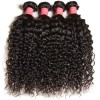 3 Bundles Peruvian Jerry Curly Virgin Human Hair Weave Natural Color HJ Beauty Hair